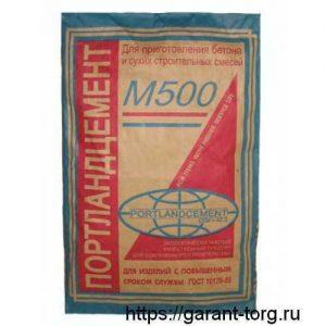 Цемент М500 Д20 «Себряковцемент» в мешках 50 кг.