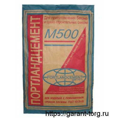 cement-m500-D20-50kg
