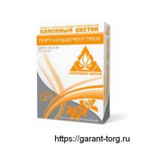 cement-m500-d20-kamennij-cvetok