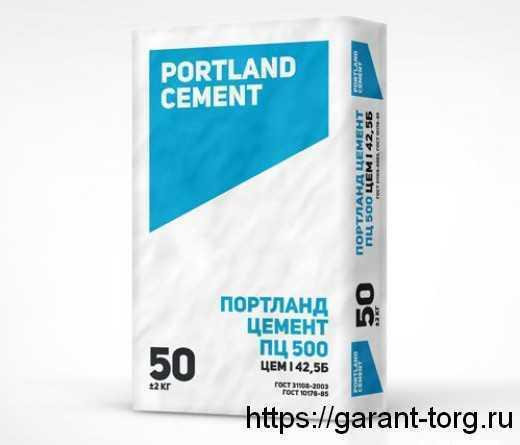 Цемент М500 Д0 ОАО «НОВОРОСЦЕМЕНТ» в мешках 50 кг.