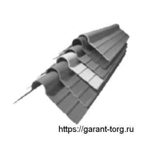 Коньки шиферные 1130x330x5,2 мм ( Серые.)