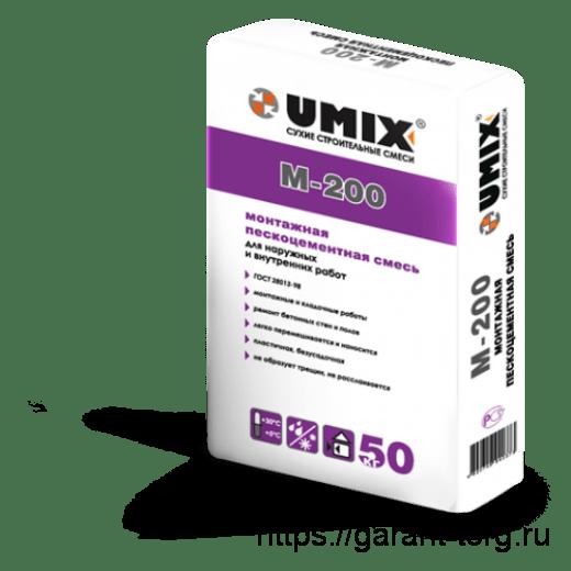 Смесь Монтажно-Кладочная м 200 «UMIX» 50 кг.