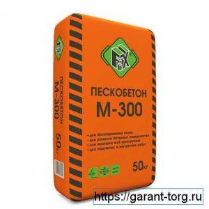 Сухая смесь М-300 Пескобетон «FIX» 50 кг.