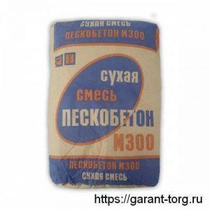 Сухая смесь М-300 Пескобетон «Воскресенск» 50 кг.