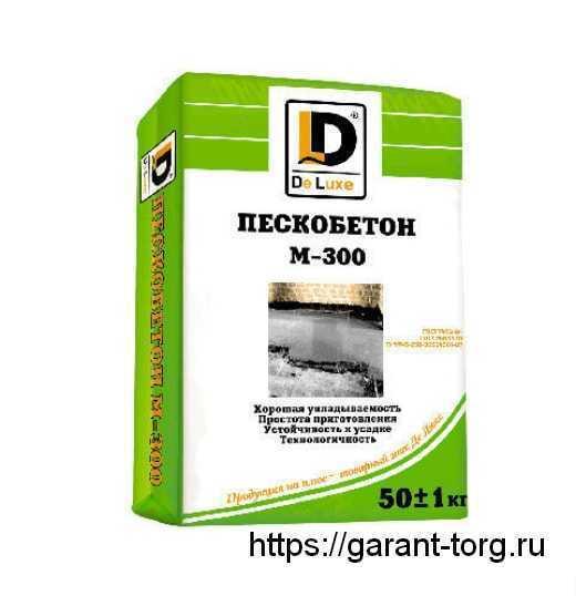 Сухая смесь М-300 Пескобетон «De Luxe» 50 кг